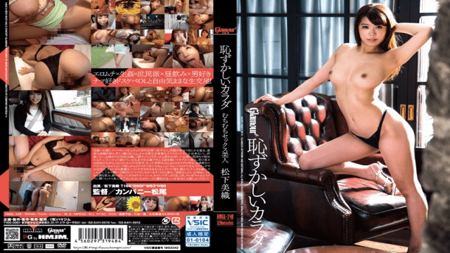 HMJM Miori Matsushita HMGL-148 Originally I like sex, I like the body of a fat man's Puyo - Jav HD Videos