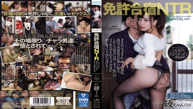 PREMIUM PRED-059 Aya Sazanami Jav Cheating Wife License Camp NTR Girls College Student And Chara Men's Least Cheating Cheating Picture - Jav HD Videos