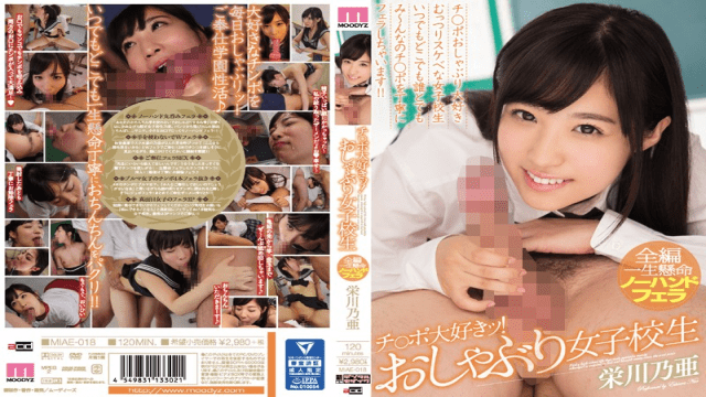 Moodyz MIAE-018 Noa Eikawa She Loves Dick! Amazing Schoolgirl Blowjobs - Jav HD Videos