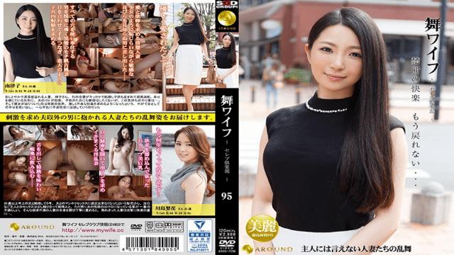 Japan Videos Around ARSO-17095 Mai Wife Celebrity Club 95