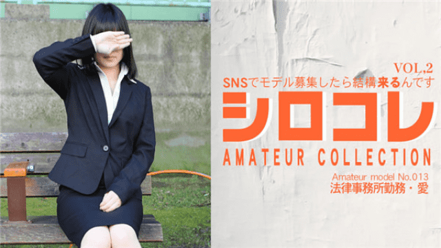 Japan Videos Asiatengoku 0783 Kobayashi Ai I'm pretty sure to come up with a model with SNS Scale Collage AMATEUR COLLECTION AI VOL 2