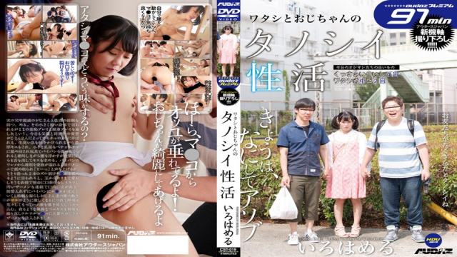 Japan Videos Audaz CST-019 Me And My Uncle's Fun Sex Life - Irohameru