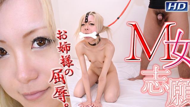 Gachinco gachi1071 Ria - Asian Fucking Streaming - Jav HD Videos