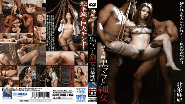 Bermuda/Musozoku BDA-037 Maki Hojo Black Tie Bound Torture And Hernia - Jav HD Videos