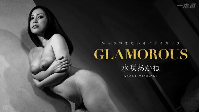 1Pondo 112216_431 Akane Mizusaki - Japanese 18+ Videos - Jav HD Videos
