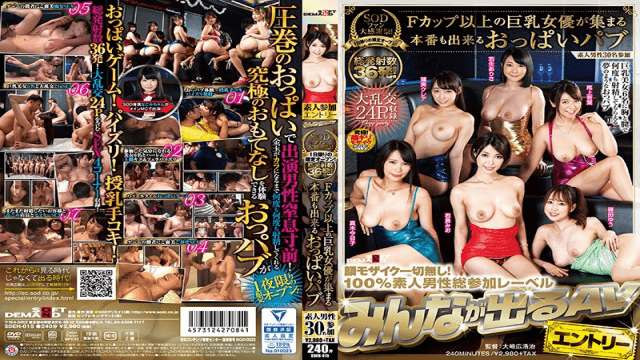 SODCreate SDEN-015 Porn Asian A gorgeous popular actress boasting 6 super luxurious popular actresses and a big daughter - Jav HD Videos