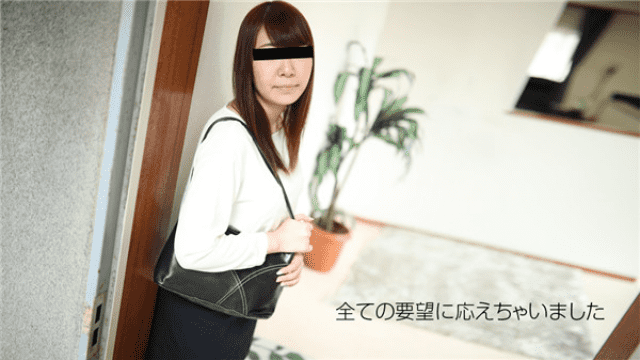 10musume 063018_01 Visit to the man's house! Serve unlimitedly - Jav HD Videos