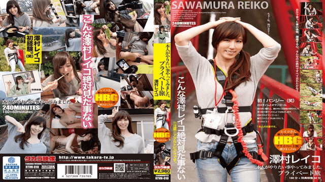 TAKARA RTVN-010 Reiko Sawamura Private Trip Where We Tried Out What She Wanted To Try. - Jav HD Videos