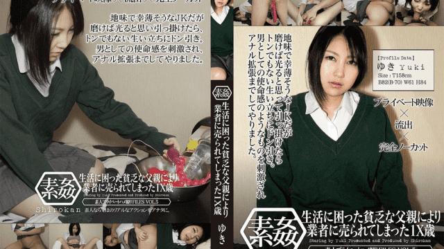 Tokyo-Hot HC005 Yuki SHIROKAN FILES VOL.5 Real Amateur Sex - Jav HD Videos