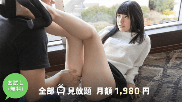 Jav Videos S-Cute 494 Yuma # 2 Nasty etch that looks like a striking face