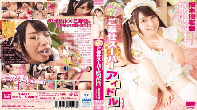 H.M.P HODV-21197 Yukine Sakuragi That Leads To Large Satisfactory Ejaculation Slave Super Idol Sound - Jav HD Videos