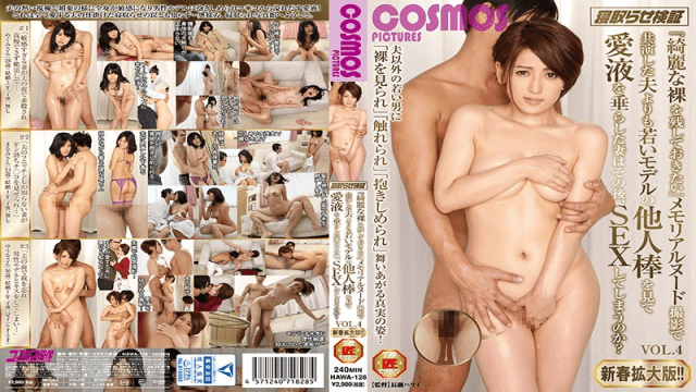 Kosumosu Eizou HAWA-128 Popular JAV Channels I Want To Keep It Asleep I Want To Keep Beautiful Naked Wife Who Dropped Love When I Saw A Young Model Stick Of A Younger Than Her Husband Co starred In Memorial Nude Shooting, Then Did She Sex - Jav HD Videos