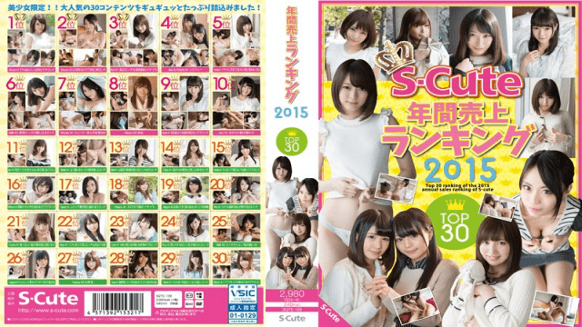 S-Cute SQTE-109 Yearly Top Sales Ranking Top In 2015 30 - Jav HD Videos