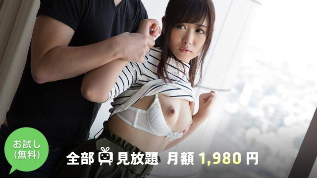 S-Cute 467_02 Miyuki #2 seen windowsill feel etch - Jav HD Videos