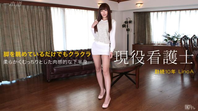 1Pondo 042815_069 - LinoA - Asian Fucking Streaming - Jav HD Videos