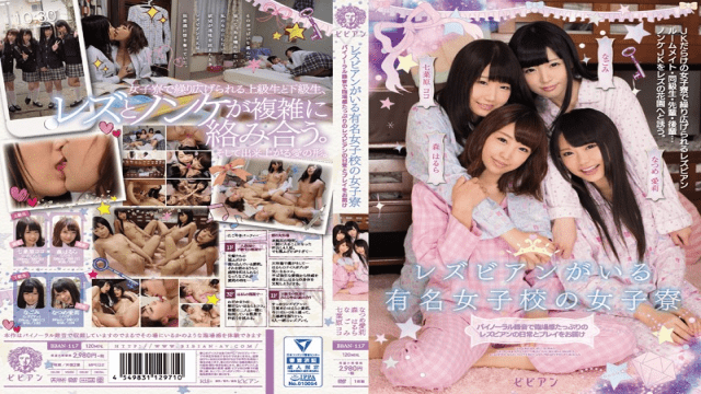 Japan Videos Bibian BBAN-117 Nagomi There are A Lesbian In This Famous Girls School Dorm Were Bringing You The Daily Life Of A Lesbian In Realistic Binaural Stereo Audio