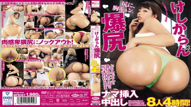Japan Videos Big Morkal wssr-005 CD2 Inviting Me In For Creampie Sex 8 Ladies 4 Hours
