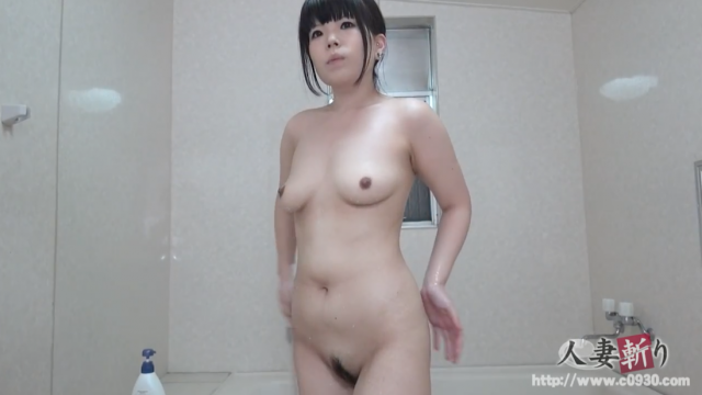 Japan Videos C0930 hitozuma1166 P2 Ayumi Mito - Asian Fucked Girls
