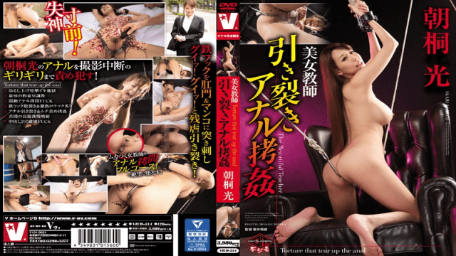 V AV VICD-314 Akari Asagiri Beautiful Woman Teacher Tear Anal Morning Tung Light - Jav HD Videos