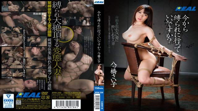 KM Produce xrw-230 Saiko Yatsuhashi Can I Get Tied Up From Now On? - Jav HD Videos
