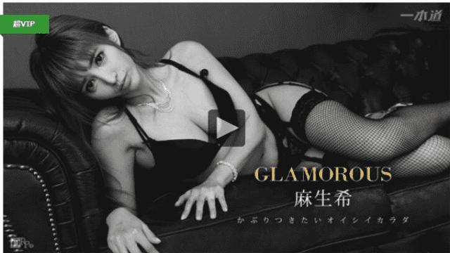 1pondo 050717_524 Nozomi Aso - Jav HD Videos