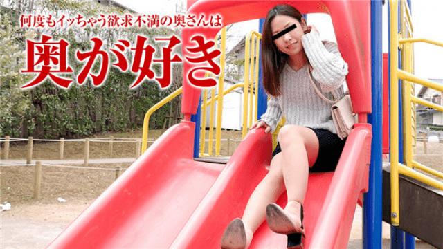 Pacopacomama 121217_186 Kotomi Yamasaki Jav HD Okasan's frustration wife Kazami Yamasaki many times - Jav HD Videos
