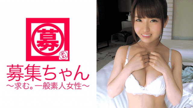 ARA 261ARA-181 Aya That beautiful girl play member Aya 20 year old drama member - Jav HD Videos