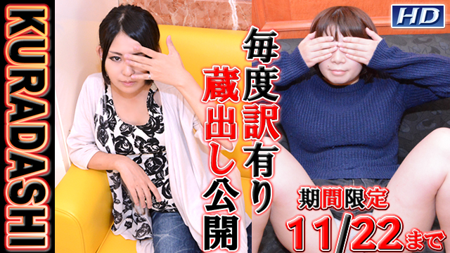 Gachinco gachi1065 Kumiko, Kana - Asian Porn Streaming - Jav HD Videos