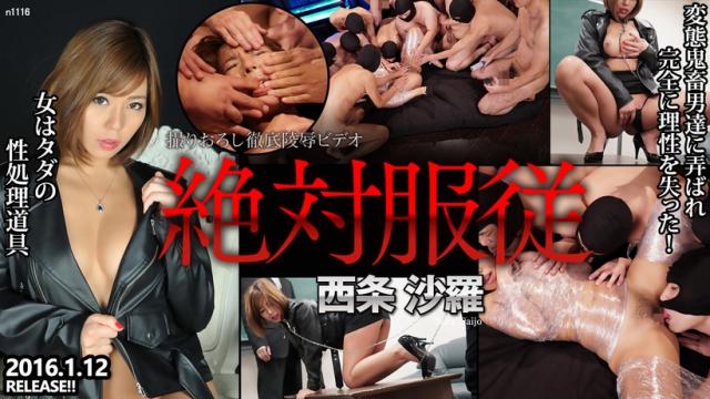 TokyoHot n1116 Sara Saijo Absolute Obedience Lady - Jav HD Videos