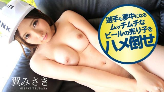 Japan Videos Caribbean 092915-984 - Misaki Tsubasa - Jav Idols Fucked Videos