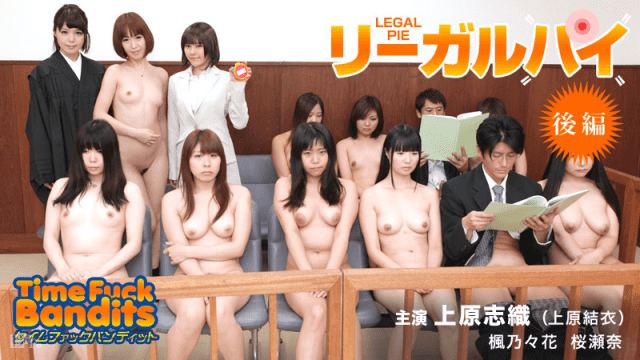 Japan Videos Caribbeancom 011014-519 Stop Time - Legal Pie Part 2