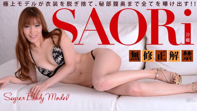 Japan Videos Caribbeancom 011213-236 Saori Debut at the beginning of active fashion magazine model