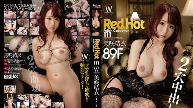 Japan Videos Caribbeancom 050515_199 Yui Misaki Red Hot Fetish Collection 111