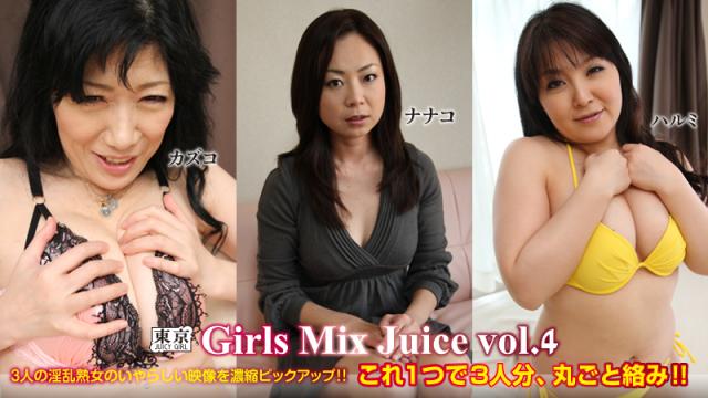 Japan Videos Caribbeancom 080814_918 Kazuko, Nanako, Harumi Girls Mix Juice vol.4