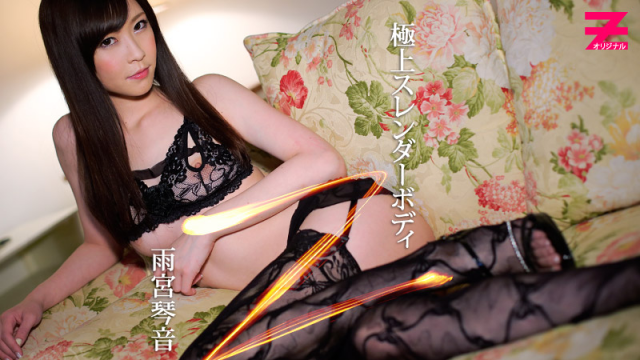 Japan Videos Caribbeancom 081216_662 - Amemiya Kotone - Z ~ finest slender body