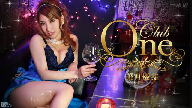 Japan Videos Caribbeancom 083016_005 - CLUB ONE Mizuki Yume - Jav Uncensored Porns