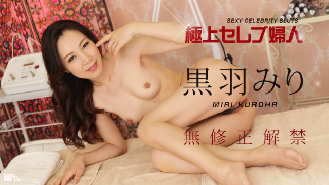 Japan Videos Caribbeancom 090716-251 - Minori Kurobane - Best celebrity lady Vol.11