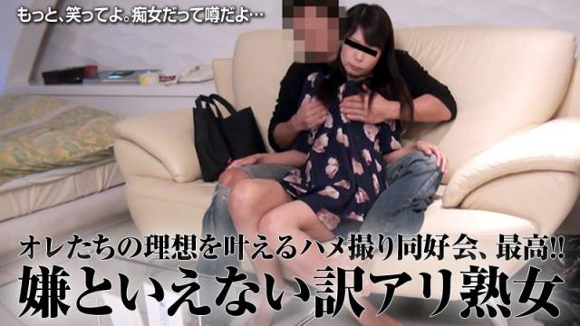 Japan Videos Caribbeancom 092216_002 Mari Suzuki - Pies on the reputation of the Slut in Gonzo lovers meeting