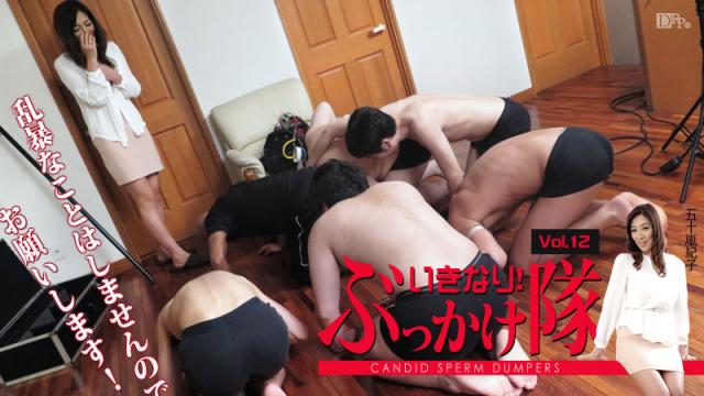 Japan Videos Caribbeancom 092816-269 Noriko Igarashi - Suddenly! It topped Corps. Vol.12