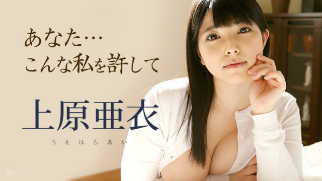 Japan Videos Caribbeancom 101116-279 Ai Uehara - Jav Uncensored Porn Videos