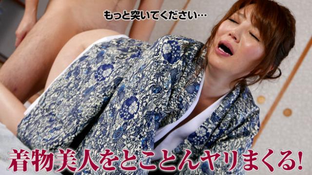 Japan Videos Caribbeancom 102616_003 Kazuki Sakura - Jav Milf JavHDX TV Porn