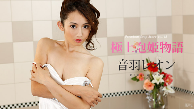 Japan Videos Caribbeancom 120316-317 Otowa Leon Best Awahime story Vol.48
