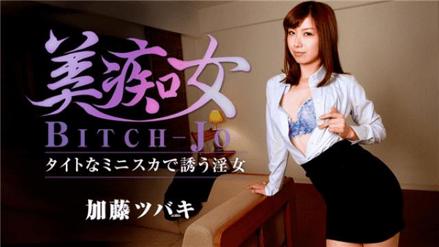 Japan Videos Caribbeancompr 030117_005 Tsubaki Kato Beautiful little woman inviting with tight miniska