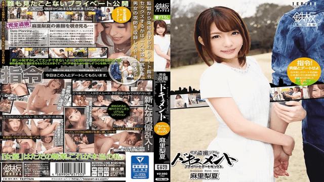 TEPPAN TPPN-155 FHD Rika Mari Full Voyeur Real Document Private Date Sex Mari Ary Summer - Jav HD Videos