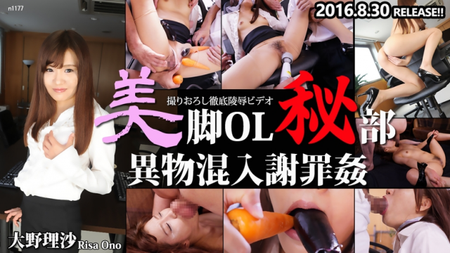 [TokyoHot n1177] Office Beauty Worker Confession - Jav Uncensored Online - Jav HD Videos