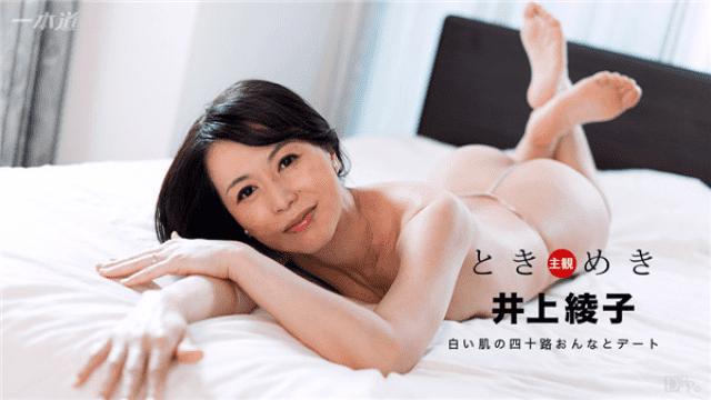 1Pondo 052317_530 Tokimeki The beautifully transparent white rough skin of the otaku - Jav HD Videos
