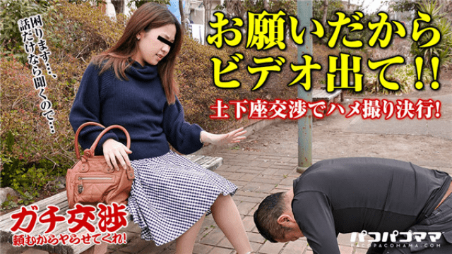 Pacopacomama 110317_168 Kotomi Jav Amateur I found a woman who was leisurely I felt pretty beautiful so quickly Nampa negotiations - Jav HD Videos