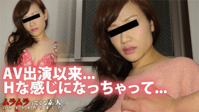 Muramura 020416_347 Minori Since I found a married woman who was hooked on SEX with other than her husband on AV appearance - Jav HD Videos