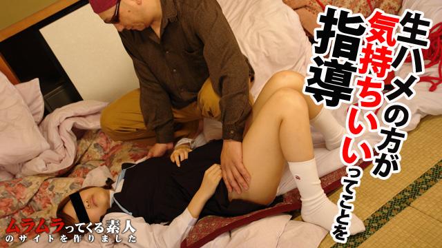 Muramura 013016_345 Nana Otsuka - Jav Porn Streaming - Jav HD Videos