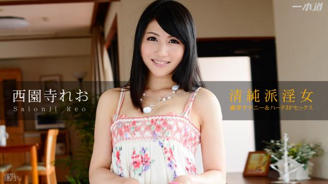 1Pondo 121114_937 - Reo Saionji - Japanese Sex Full Movies - Jav HD Videos